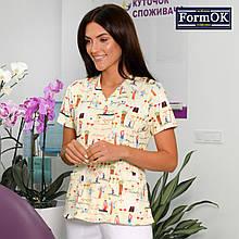 Женская медицинская блуза Асия желтая, 44