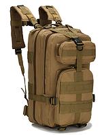 Тактический штурмовой военный туристический городской рюкзак ForTactic на 25л Песочный