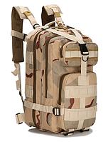 Тактический штурмовой военный туристический городской рюкзак ForTactic на 25л Песочный мультикам