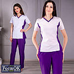 Женские медицинские костюмы Ариша бело-фиолетовая, 40, фото 5