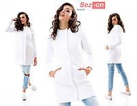 Куртка женская на синтепоне с карманами - Белый