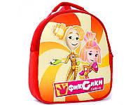 Детский рюкзак Фикси Симка и Шпуля 09346
