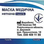 Медицинская маска голубая, 3 слоя ССС (спанбонд, спанбонд, спанбонд), фото 9