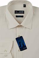 Рубашка мужская айвори