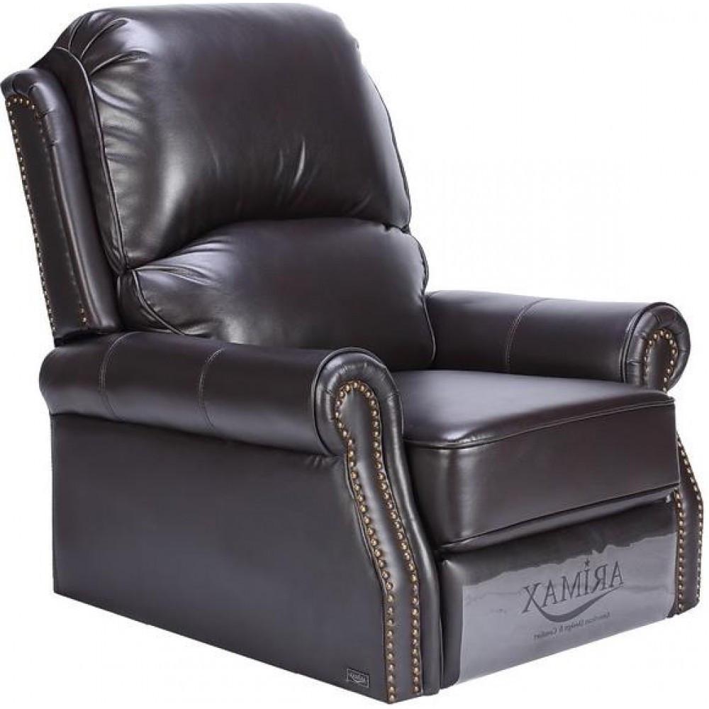 Кресло Arimax Leon темно-коричневый (U0002184)