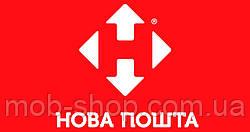"""Доставка """"Новой Почтой"""" от компании """"Mob-shop"""""""