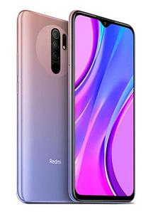 Смартфон Xiaomi Redmi 9 4/64GB Pink CDMA+GSM (no NFC)