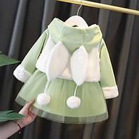 Чудовий набір плаття з вушками+жилетка від 9м до 3р