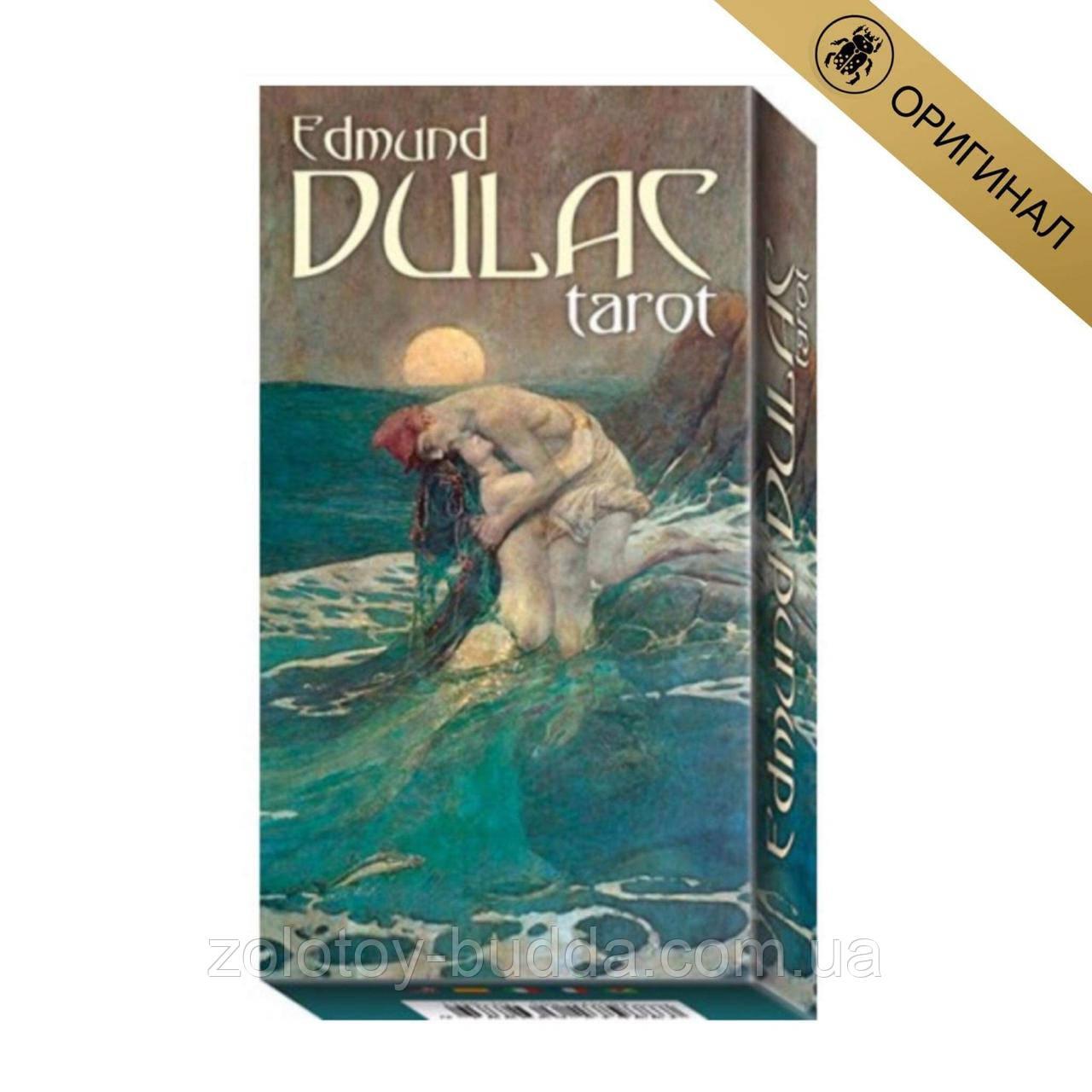 Edmund Dulac tarot original