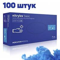 Перчатки нитриловые Nitrylex MERCATOR, без пудры, текстурированные, синие М, 100 штук