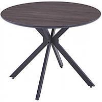 Стол Avanti Vega 100 см лава (U0000370)