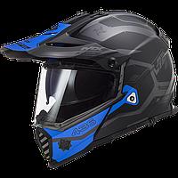 Мотошлем LS2 MX436 Pioneer EVO Cobra (синий)