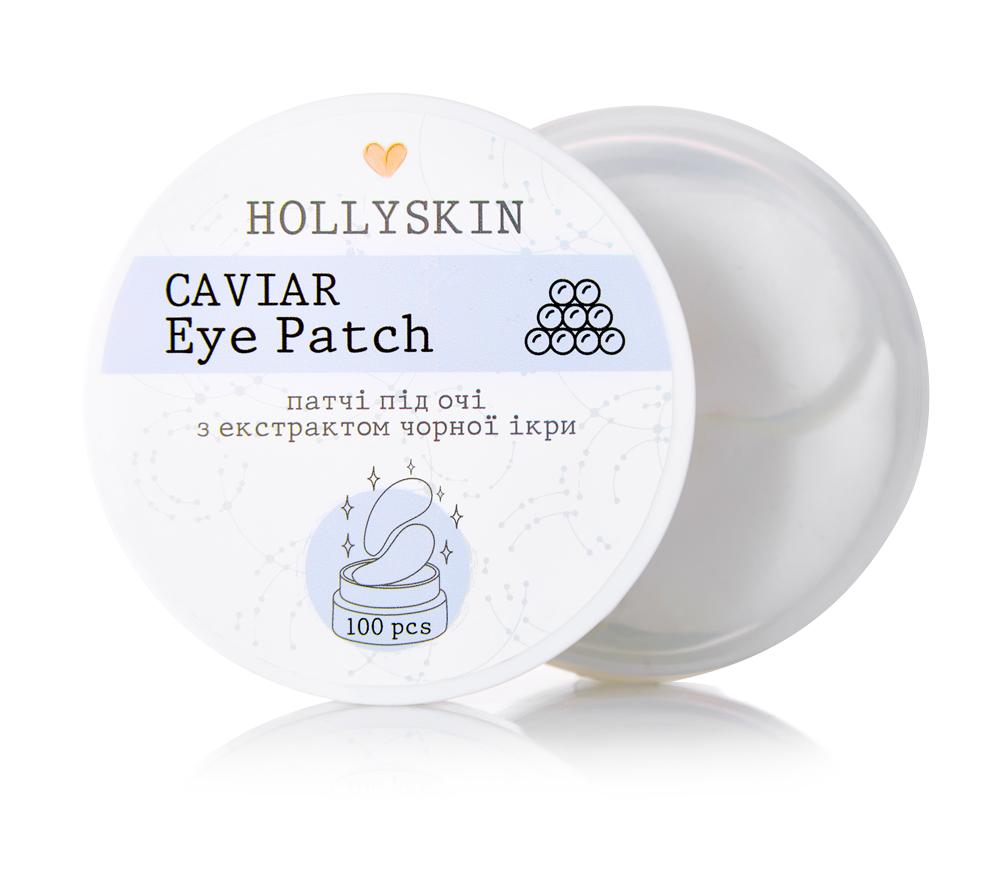 Патчи под глаза Hollyskin Black Caviar Eye Patch 100 шт