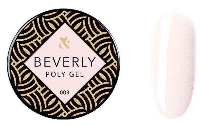 Полигель FOX Poly gel Beverly 003 30 мл