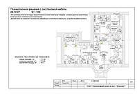 Обмер квартиры, фото 1