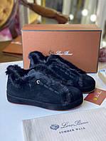 Теплые комфортные ботинки LORO PIANA (реплика)