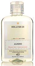 Гель для душа Hollyskin Almond 250 мл