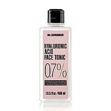 Тоник для лица с гиалуроновой кислотой Mr. Scrubber Hyaluronic Acid Face Tonic 0,7% 400 мл