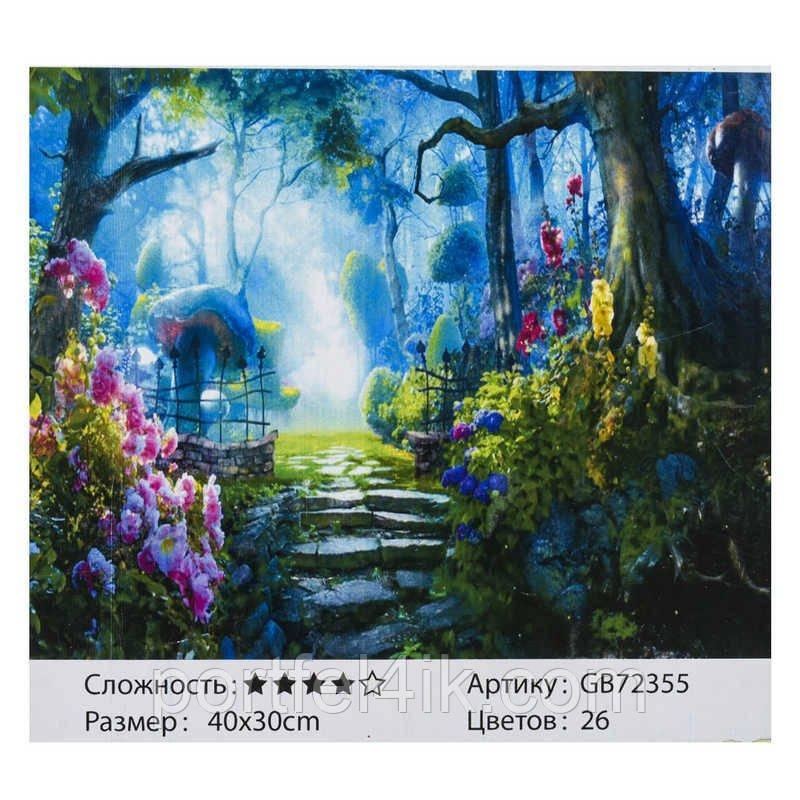 Алмазна мозаїка 40х30, 26 кольорів, в кор. /30/