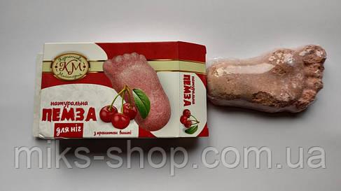 Пемза для ніг з ароматом вишні, фото 2