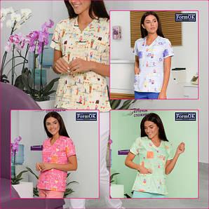 Женские медицинские блузы