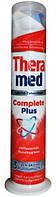 Зубная паста Theramed Complete Plus