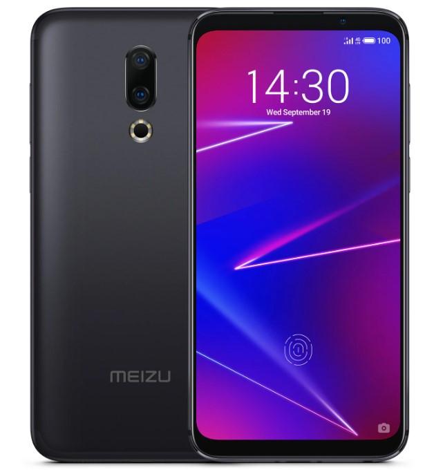 Meizu 16 6/128GB Black (Global) Гарантия 1 Год