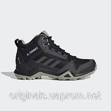 Жіночі черевики adidas Blizzare FW7097 2020/2