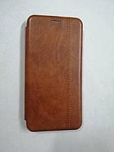 Чехол-книжка Samsung A41 Line Brown
