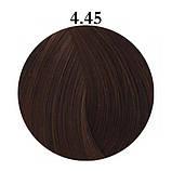 Крем-краска для волос L'Oreal Professionnel Majirel №4/45 Шатен медный красное дерево 50 мл, фото 2