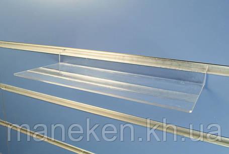 Полка прямая глянцевая с креплением на эконом-панель, фото 2