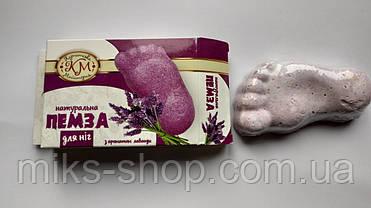 Пемза для ніг з ароматом лаванди, фото 2