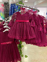 Нереальне красиве плаття на 2 роки