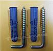 ПКИ 250w 30х60см горизонтал\вертикальная Панель енергосберегающая керамическая инфракрасная, фото 5