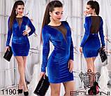 Платье женское короткое приталенное велюровое, разных цветов, р.S, L, Код 2050Д, фото 2