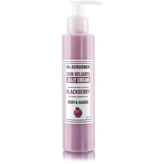 Крем-гель для тела и рук Mr. Scrubber Skin Delights Blackberry 150 мл