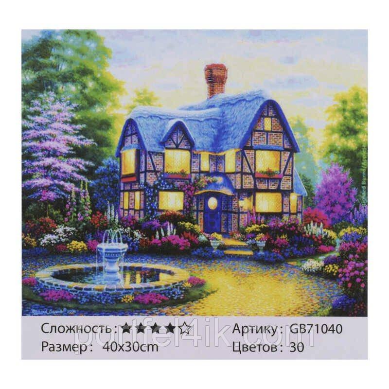 Алмазна мозаїка 40х30см Чарівний дім GB71040 в коробці 30 кольорів