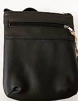 Мужская сумка 7403 черный. Пошив сумок в Украина. Мужские сумки оптом в Украине