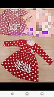 Плаття для дівчинки на 2-5 років молочного, персикового, рожевого кольору оптом