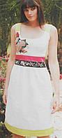 Платье с  отделкой цветным кантом   Etincelle