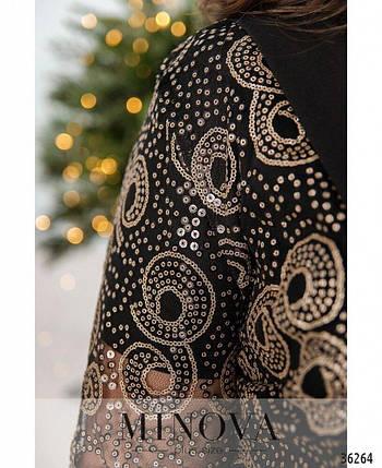 """Невероятная комбинация платье с накидкой и пайетками, ткань """"Костюмная софт"""" 50, 52 размер 50, фото 2"""