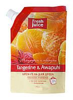 Крем-гель для душа Fresh Juice Tangerine & Awapuhi дой-пак - 170 мл.