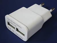 Универсальное зарядное устройство с 2 USB портами (5В, 2А)