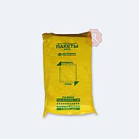 Упаковочные фасовочные пакеты 14*26 (хлебные) хорошего качества
