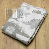 Плотный 90х100 хлопковый байковый флисовый детский плед одеяло для новорожденных малышей детей 4837 Серый