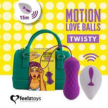 Вагінальні кульки з масажем і вібрацією FeelzToys Motion Love Balls Twisty з пультом ДУ, 7 режимів SO3853 код