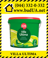 Краска для дерева Vivacolor Villa Ultima, VVA 9 л