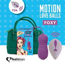 Вагінальні кульки з перловим масажем FeelzToys Motion Love Balls Foxy з пультом ДУ, 7 режимів SO3854 код