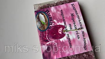 """Морська сіль  для ванни """"Вишня """", фото 3"""