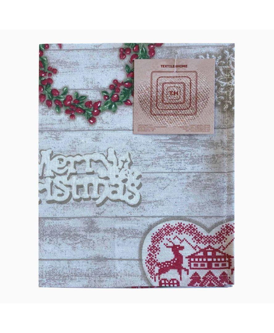 Салфетка сервировочная на стол новогодняя Merry Christmas ТМ Прованс